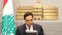 حسن دیاب صدراعظم لبنان استعفای حکومت را اعلام کرد