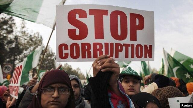 Protesti u Islamabadu