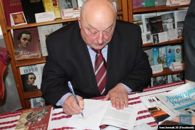 Письменник і бізнесмен Іван Корсак (1946–2017)