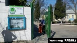 Міська інфекційна лікарня Севастополя