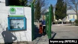 Городская инфекционная больница в Севастополе, 3 марта 2020 года