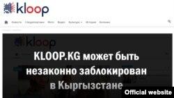 Kloop.kg saytidan skrinshot.