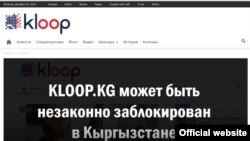 Кайрадан иштей баштаган Kloop.kg сайтынын башкы бетинде ушундай жазуу турат.