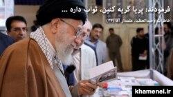 Высший руководитель Ирана Али Хаменеи.