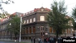 Հանրապետական կուսակցության կենտրոնական գրասենյակը Երևանում: