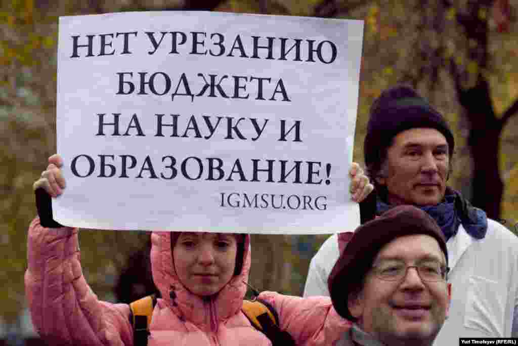 Задача акции – показать властям, что ученые крайне недовольны политикой государства в области организации и финансирования науки в России.