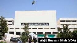 د پاکستان پارليمان وداني