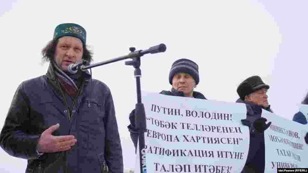 """Жиында """"СОлНЦе"""" мектебінің директоры Павел Шмаков та сөйледі."""