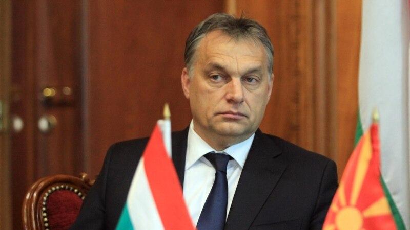 Орбан нови избори се решение за излез од кризата во Македонија