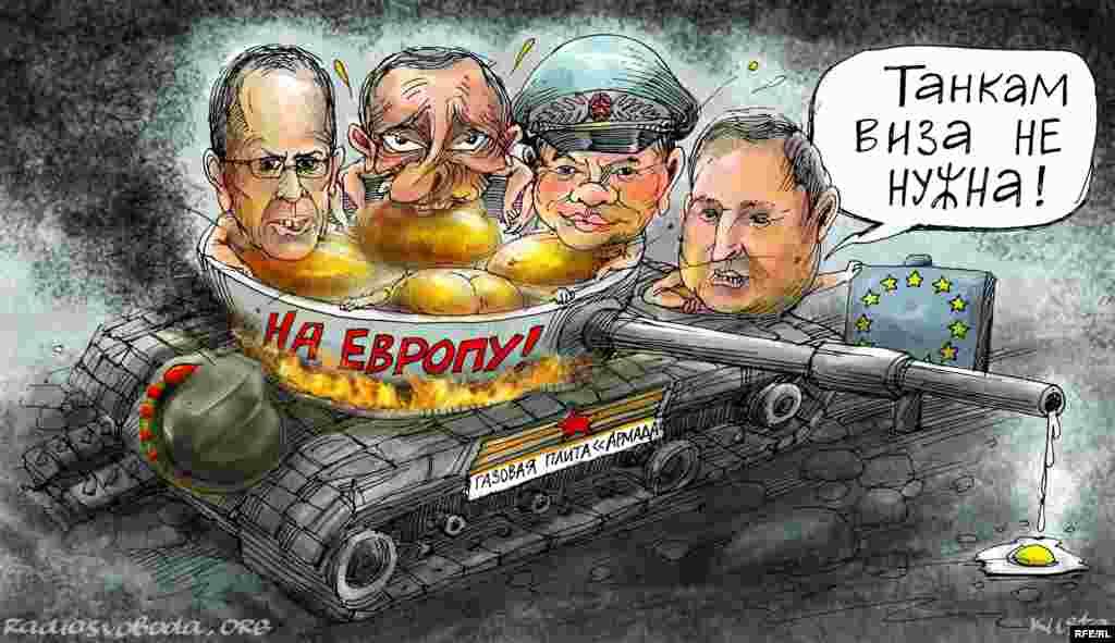 Автор: Олексій Кустовський До заяви віце-прем'єра Росії Дмитра Рогозіна про санкції: «Танкам візи не потрібні!»