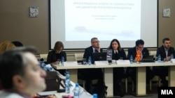 Презентација на Кодексот за судиска етика на судиите во Република Македонија, Судство, правда, правен.