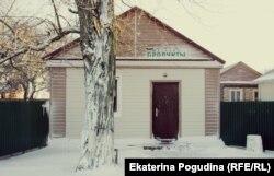Продуктовый магазин в Молчановке
