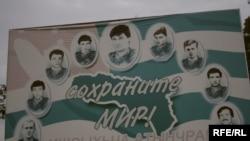 В отечественной войне народов Абхазии 1992 -93 гг. принимало участие около 400 осетин из Северной и Южной Осетии - самое многочисленное ополчение добровольцев из северокавказских республик