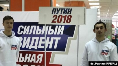 Людмила путина чем занята