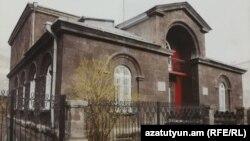 Ավետիք Իսահակյանի տուն-թանգարանը Երևանում