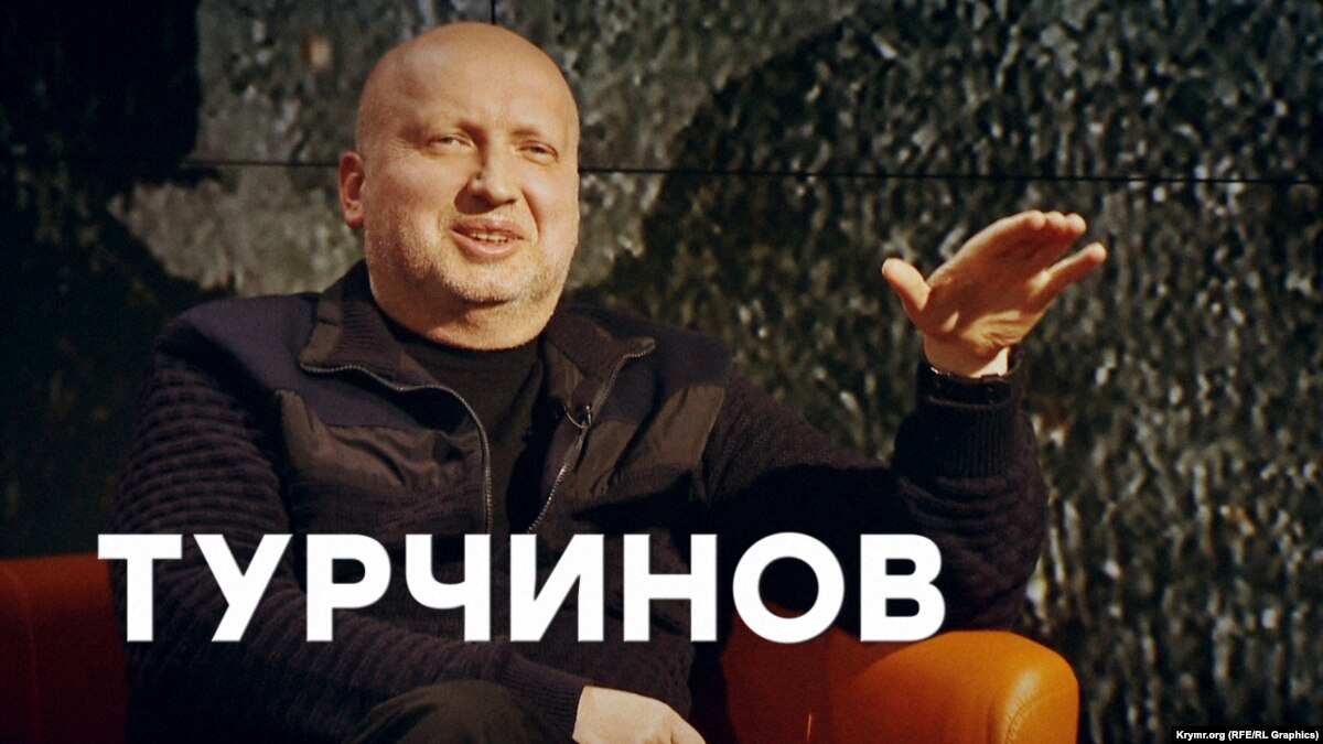 Александр Турчинов: «Я поручил выбить российский спецназ в Симферополе»