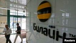 В настоящее время компания Telenor Group, считающейся владельцем оператора мобильной связи Beeline, пытается избавиться от своих активов в Узбекистане.
