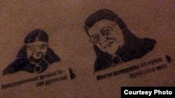 Депутаты Милонов и Мизулина