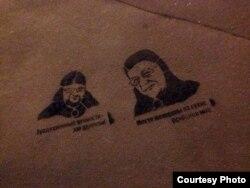 Граффити, изображающее Виталия Милонова и Елену Мизулину