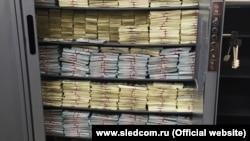 Изъятые у Дмитрия Захарченко деньги