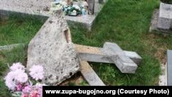 Акт вандализма на кладбище. Иллюстративное фото.