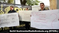 Активісти під стінами фудмаркету, де проходить пресмарафон президента Володимира Зеленського, Київ, 10 жовтня 2019 року