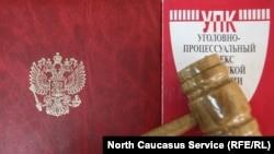 Житель Севастополя постане перед судом за звинуваченням у зберіганні та збуті фальшивих грошей, ілюстративне фото