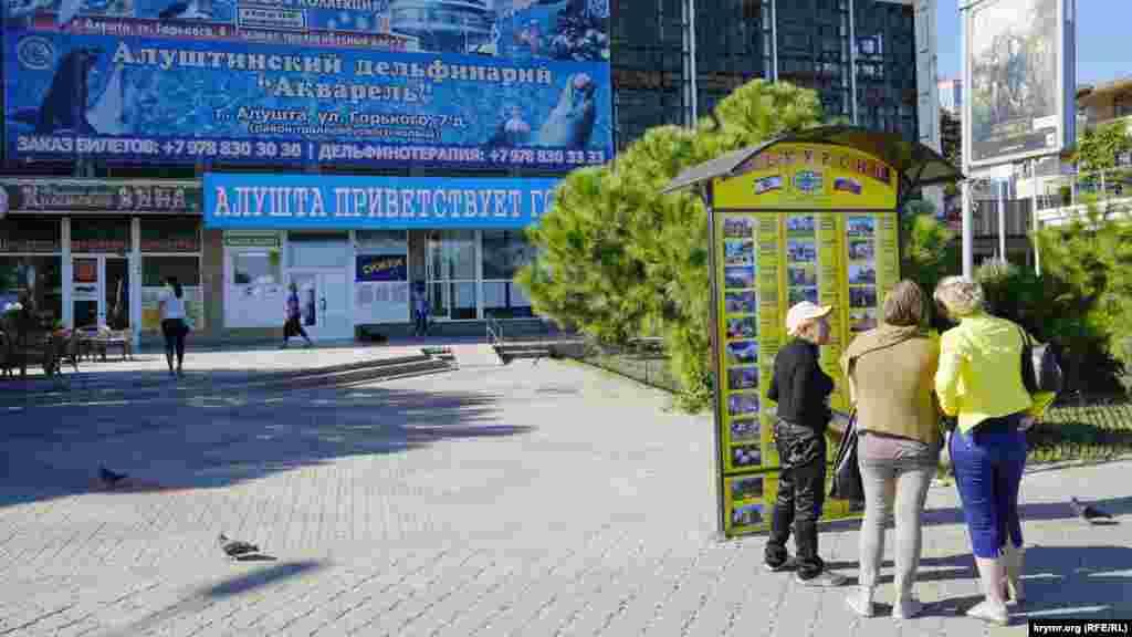 Торговцы, продающие билеты на разнообразные виды экскурсий, не теряют надежды на заработок и в начале осени