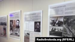 Виставка про службу громадян українського походження у чехословацьких підрозділах на Східному та Західному фронтах, підготовлена Військово-історичний інститутом у Празі