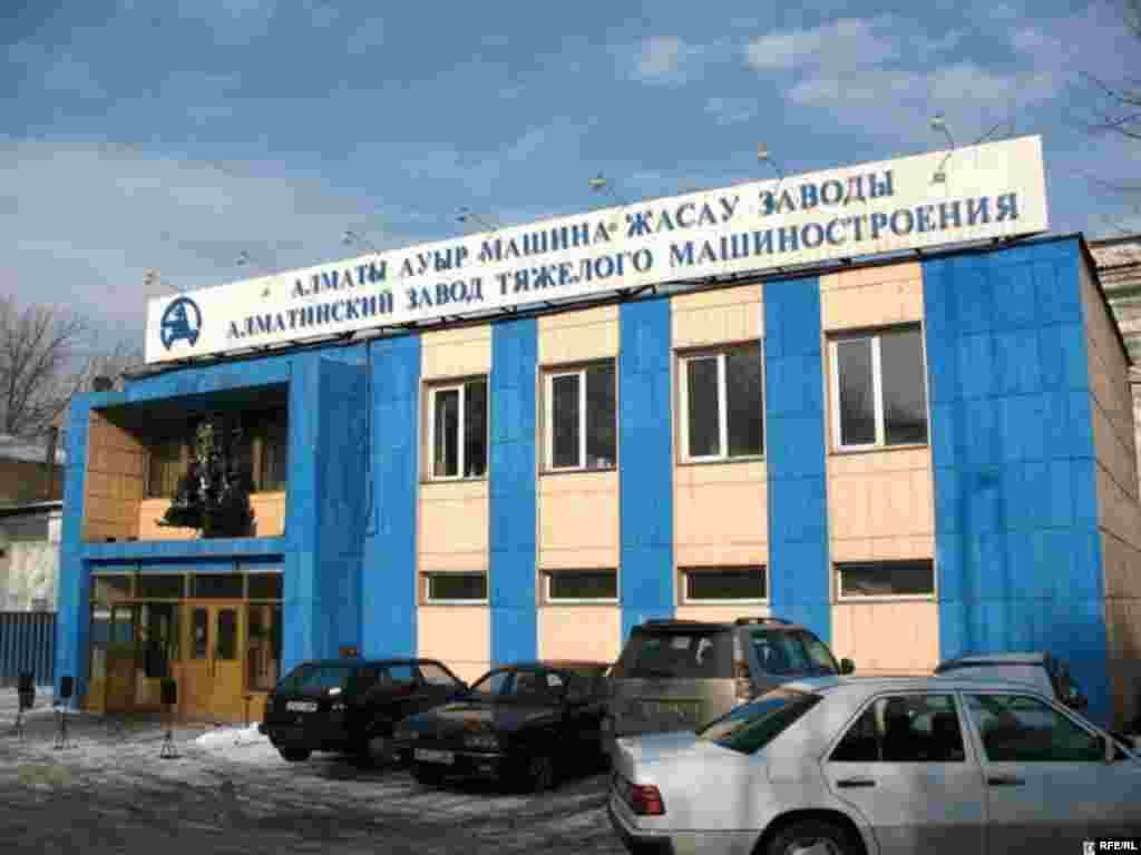 Казахстан. 27 сентября - 1 октября 2010 года. #13