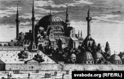 Стамбул, Ая-Софія
