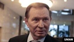Леанід Кучма