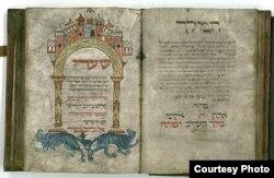 Средневековая еврейская книга