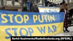 Demonstracije u Kijevu, januar 2017.