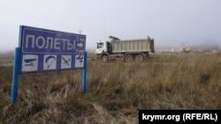 Вместо парашютов – экскаваторы: строительство дороги на «крылатой» горе Клементьева (фотогалерея)