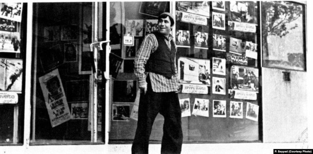 در نقش صمد در یکی از فیلمهایش در پیش از انقلاب