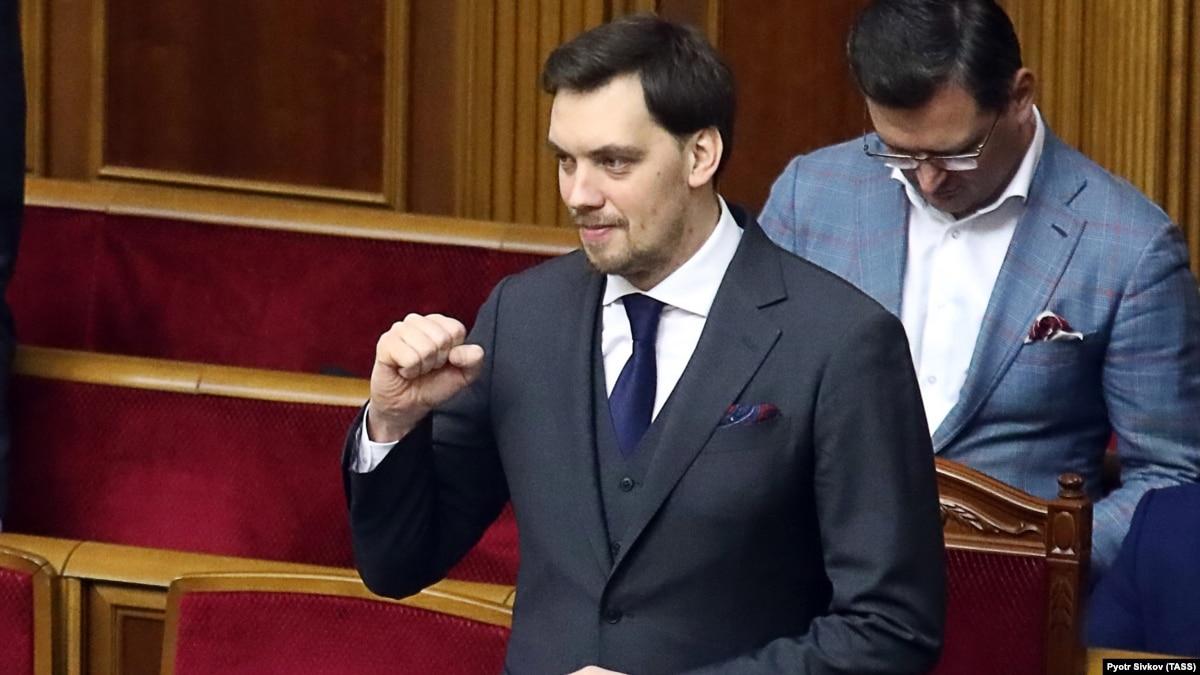Зеленский решил «дать шанс» правительства Гончарука