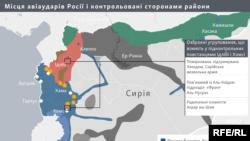 Місця авіаударів Росії і контрольовані сторонами райони