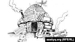 Карикатура на проведение выставки ЭКСПО-2017, лозунг которой «Энергия будущего». Автор карикатуры - Сабит.