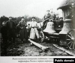 Вываз званоў нямецкімі салдатамі з акупаванай тэрыторыі Расеі ў Першую сусьветную вайну