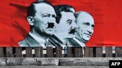 Фото з плакату на майдані Незалежності у Києві, 28 липня 2014 року