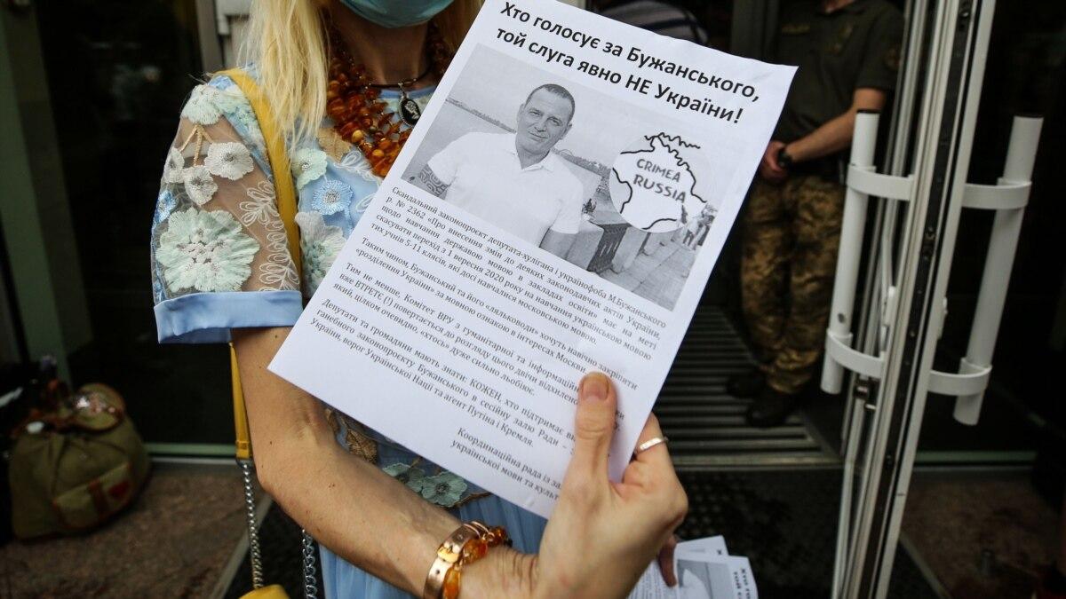 Закон Бужанского «о языке» не будет выноситься на голосование осенью – Кравчук