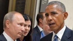 Грани Времени. Обама и Путин разошлись миром?