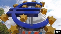 Sjedište Evropske centralne banke u Frankfurtu