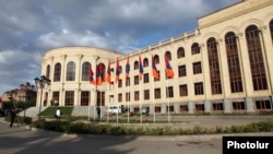 Armenia - The Mayor's Office in the city of Gyumri.