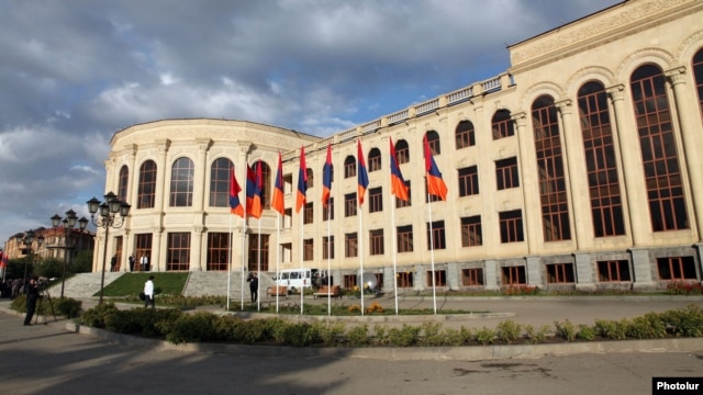 Armenia - The Mayor's Office in Gyumri.