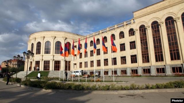 Armenia - The Mayor's Office in Gyumri.