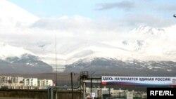 Предвыборной кампании единороссов на Камчатке помешала энергоавария