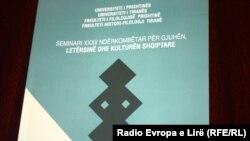 Edicioni i 32-të i Seminarit Ndërkombëtar për Gjuhën, Letërsinë dhe Kulturën Shqiptare