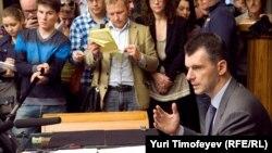 Пресс-конференция Михаила Прохорова 14 сентября 2011 г